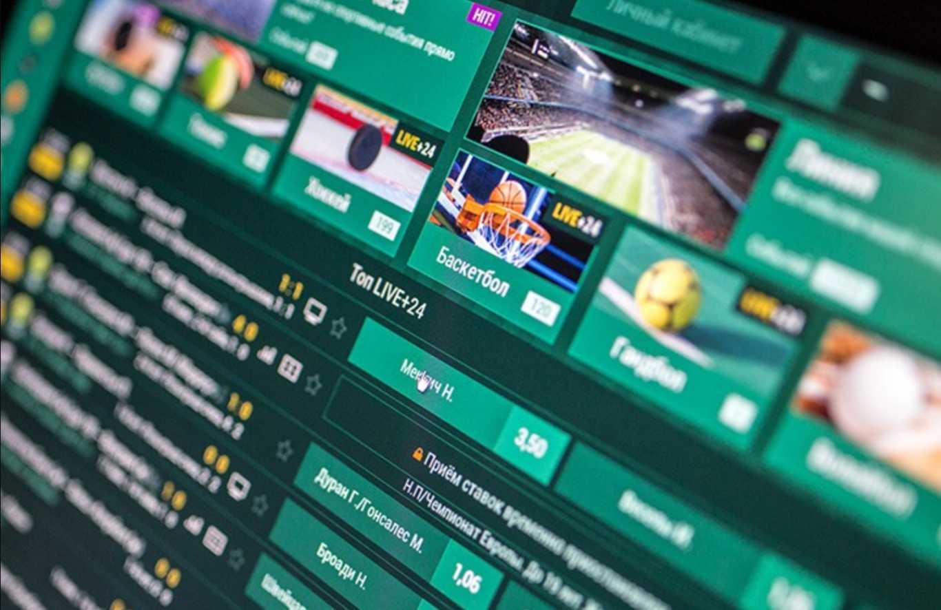 Free betting at Bet365