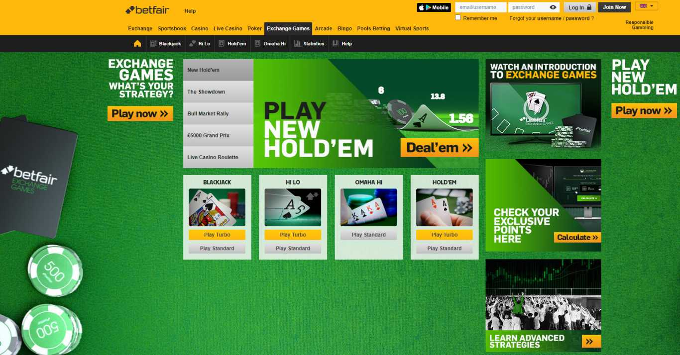 Betfair Mobile Site Version Review
