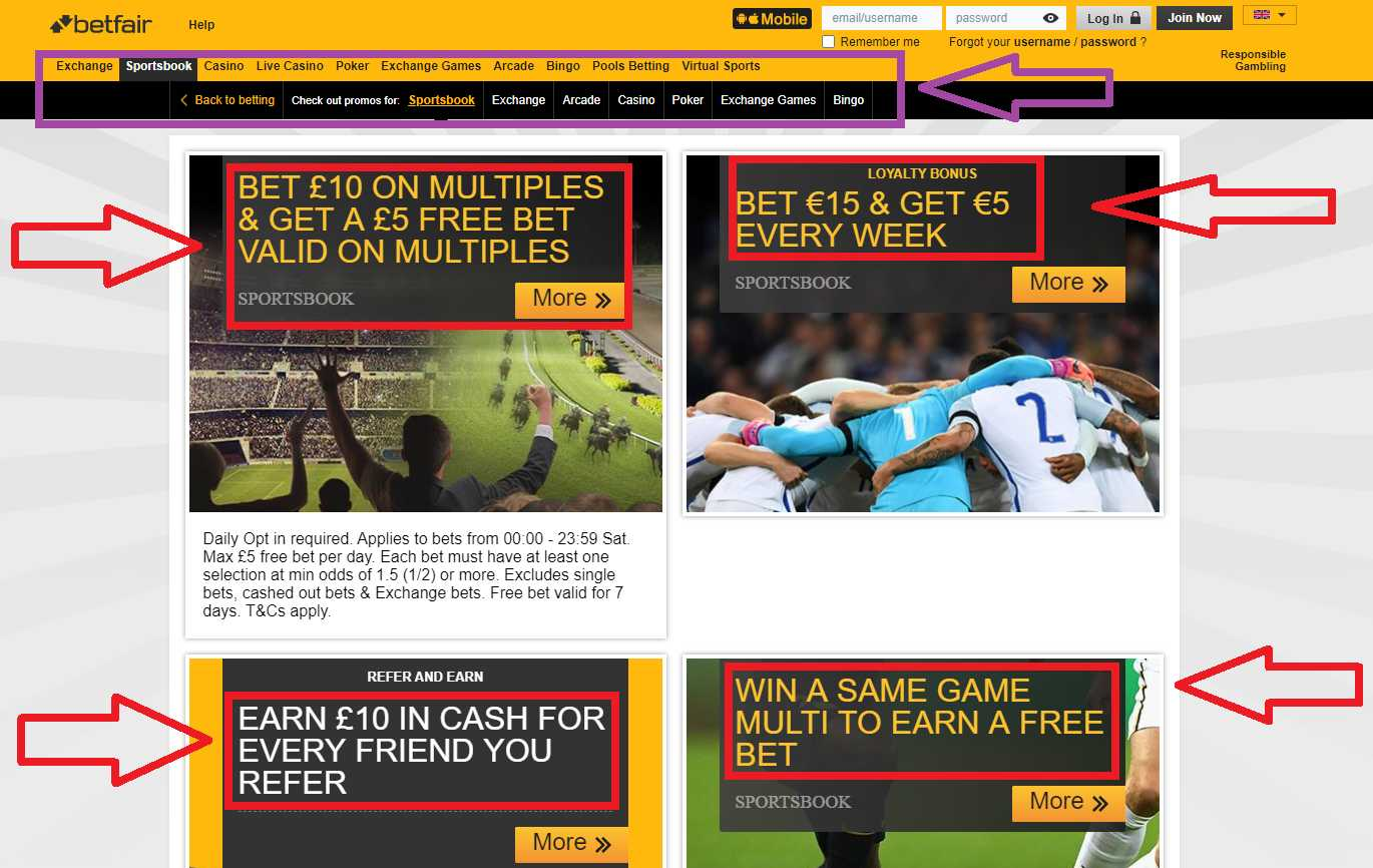 Betfair Promo Code at the Website