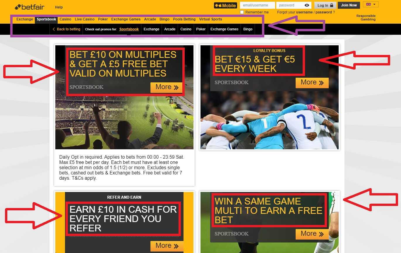 Betfair Promo Code at the Website